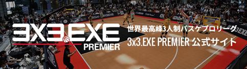 3x3 EXE PREMIER