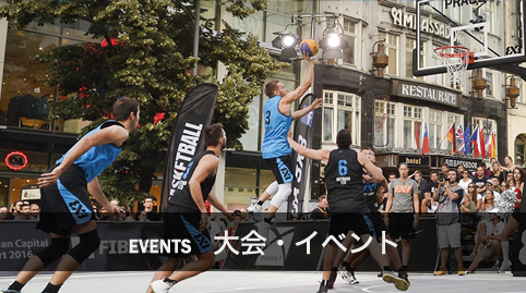 EVENTS 大会・イベント